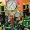 Проекты в области энергосбережения