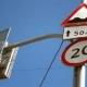 Энергосберегающие светофоры