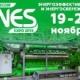 Форуме по энергоэффективности ENES 2015