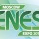 Форум по энергоэффективности