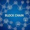 Использование блокчейна
