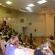 Конференция по энергосбережению