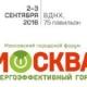 Москва – энергоэффективный город