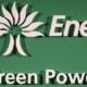 Геотермальная энергия